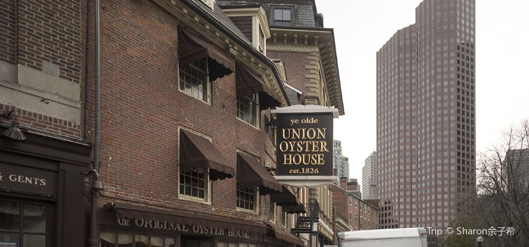 Union Oyster House1