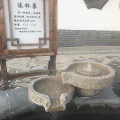 湯泉温泉度仮村のユーザー投稿写真