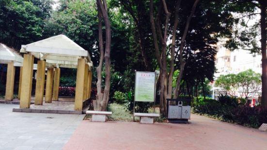 Santai Park West Park
