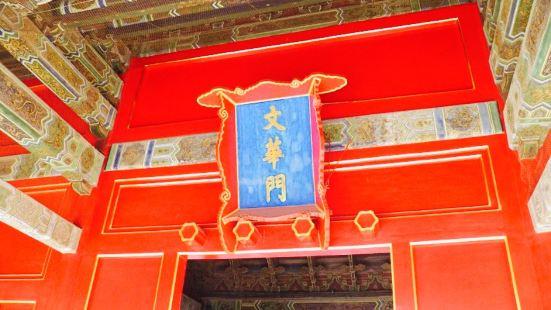 Donghuamen