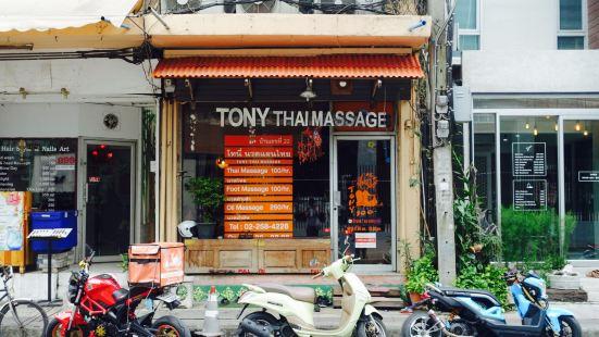 Tony Thai Massage