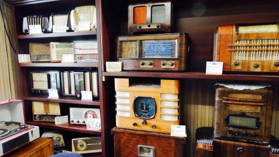 City Park Radio Museum