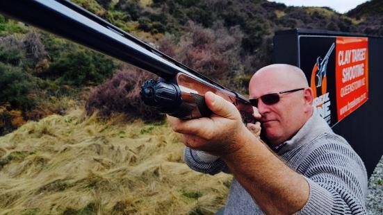 Break One Clay Target Shooting