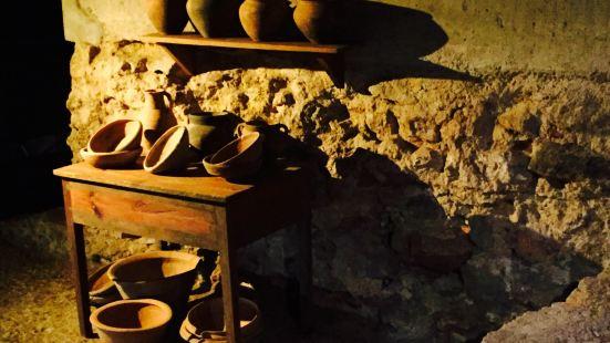Rua dos Correeiros Archaeological Nucleus