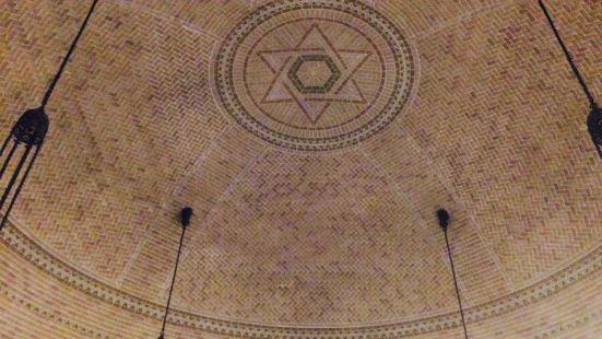 Kam Isaiah Israel Congregation