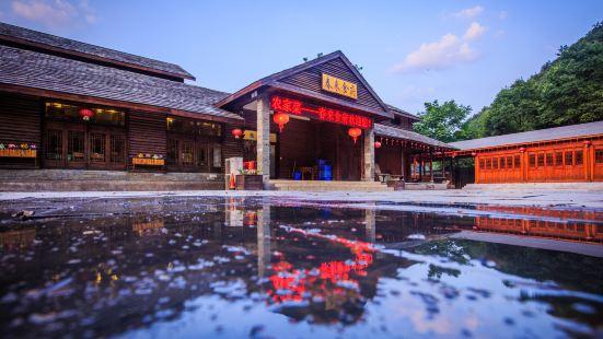 Chun Lai Restaurant