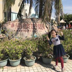 Conch Girl User Photo