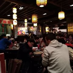 Nanjing Da Pai Dang ( De Ji Square ) User Photo