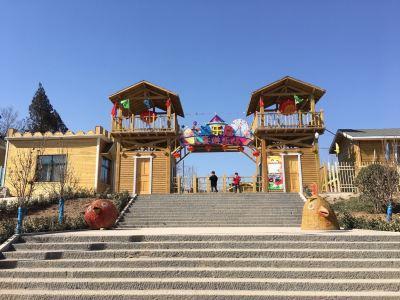Sangyuan Town