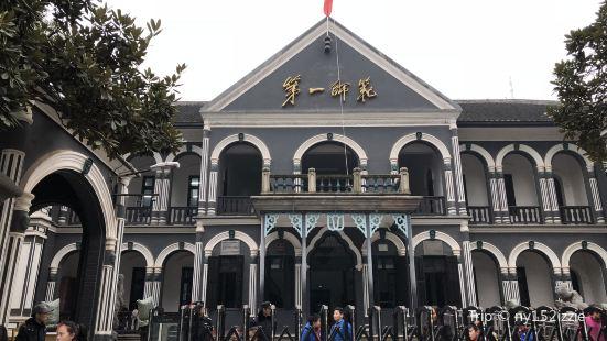 Hunan First Normal School