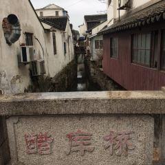 琴川民居用戶圖片
