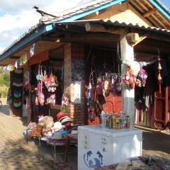 Nilong Village User Photo