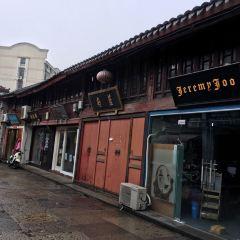 定海古城用戶圖片