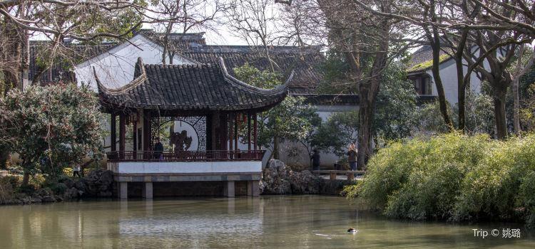 Furong Pavilion1