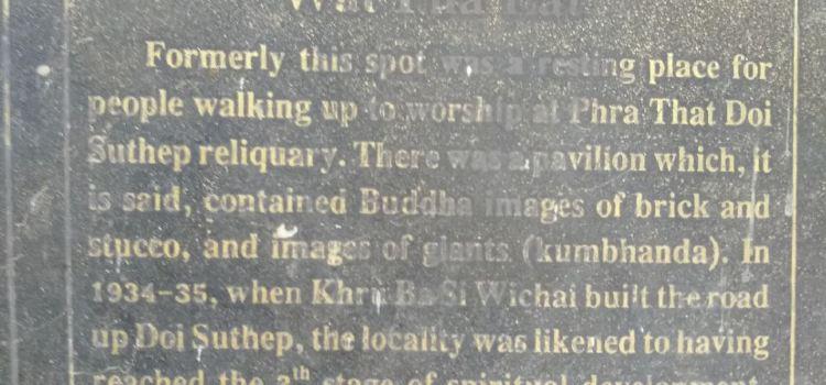 Wat Pha Lat3