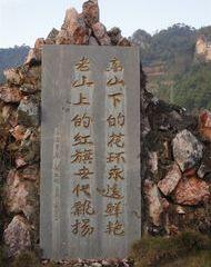 Laoshan Sceneic Area User Photo