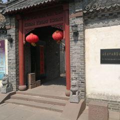 Shengzhengfu Site User Photo