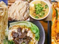 廣州最銷魂的30碗粉,一天一碗,一個月不重樣!