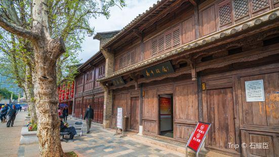 聶耳故居(昆明)
