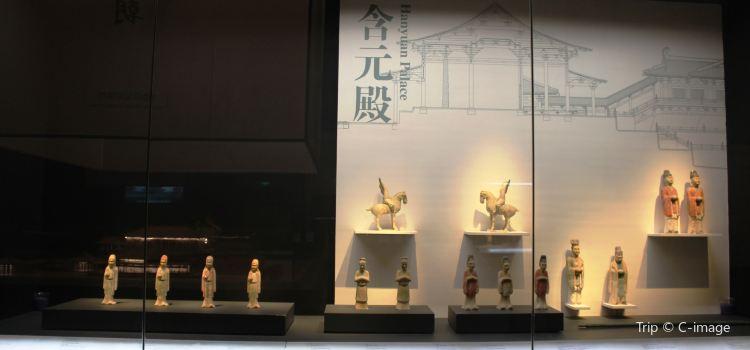 대명궁 유적지 박물관1