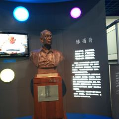 Tianjin Science and Technology Museum User Photo