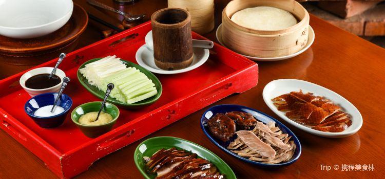 Changan Yi Hao1
