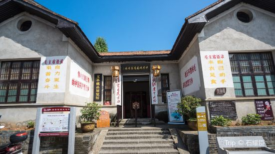 Hunanshengwei Site