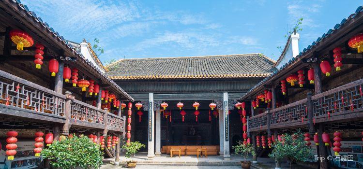 Ningxiang Assembly Hall3