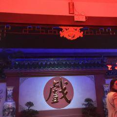 청두 영상간천극 여행 사진