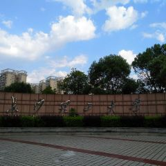 Changsha University of Seience & Technology Library-A User Photo