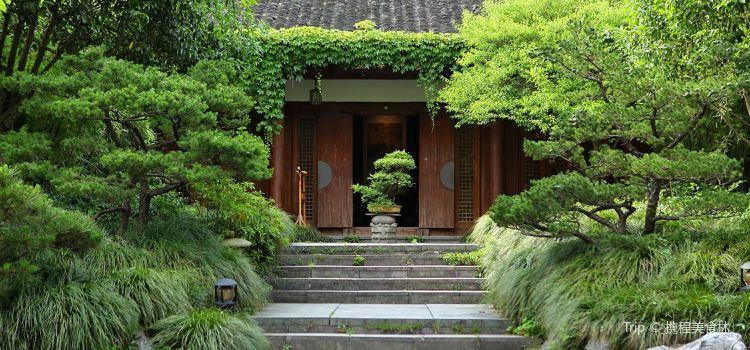 龍井草堂2