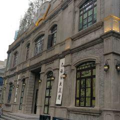 Baixiang Street User Photo