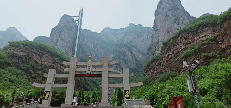 五龍口風景區1