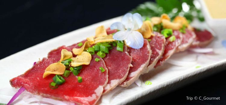 Chiba Okinawa Restaurant