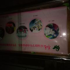 Xinan Daxue Taoyuan Yuanqu Culture Square User Photo