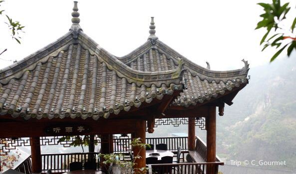 Lu Pai ·Ba Dao Tang Hotpot1