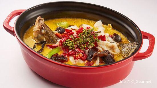 Shang Shan · China Kitchen( Jian Fa JFC Pin Shang Centre )