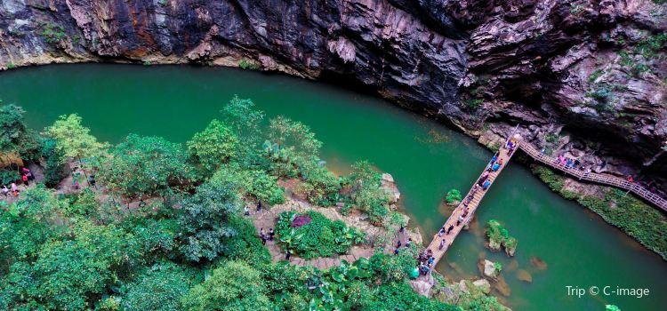 Yingde National Forest Park1
