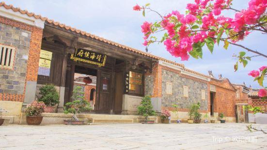 Shilang Memorial Hall