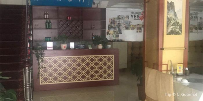 He Yi Jia Wu Sheng Ai Xin Restaurant2