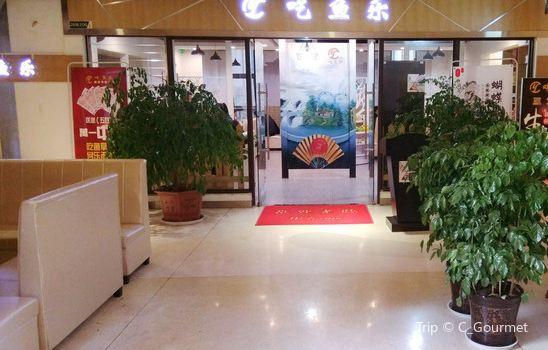 Chi Yu Le1