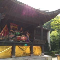Jiming Village User Photo