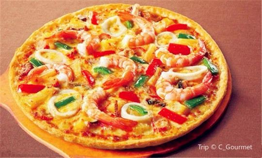 Panini意大利手工披薩(文化宮店)