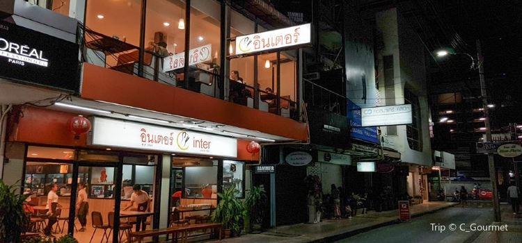 Inter Restaurant3