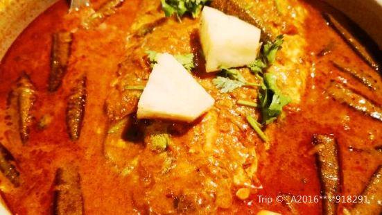Kam Long Curry Fish Head
