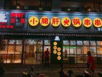 今天揚州99%的串串愛好者都會湧向望月路這家店,全場5.8折起,人均30吃到撐!