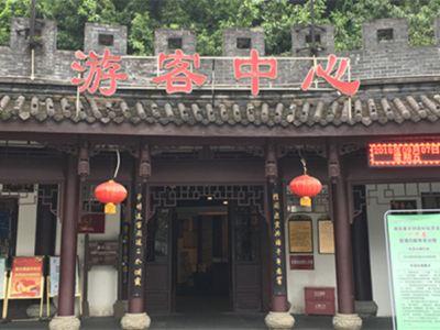 瀘州老窖旅遊區