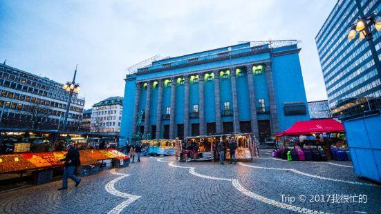 The Stockholm Concert Hall