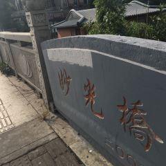 妙光橋用戶圖片