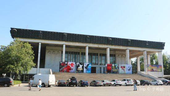 Moldova National Opera Ballet